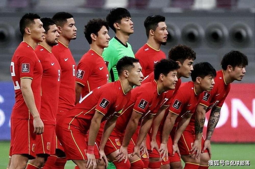 Đội tuyển Trung Quốc bị đối xử bất công trước trận gặp Việt Nam tại vòng loại World Cup? - Ảnh 1.