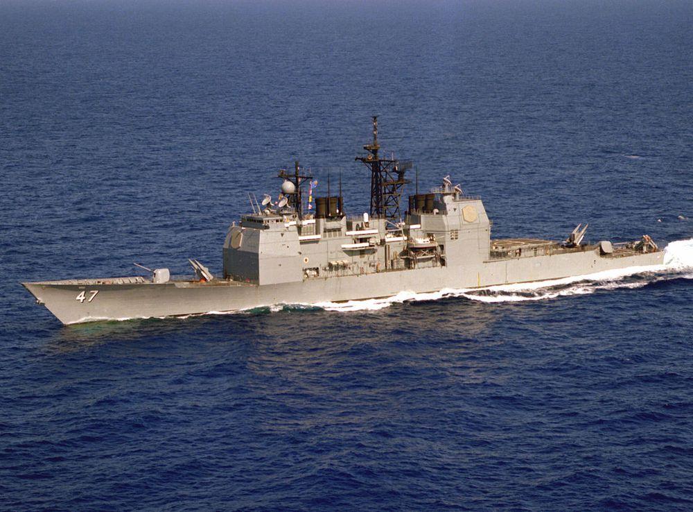 Tàu chiến nghỉ hưu non của Mỹ khiến nhiều quốc gia phải mơ ước - Ảnh 1.