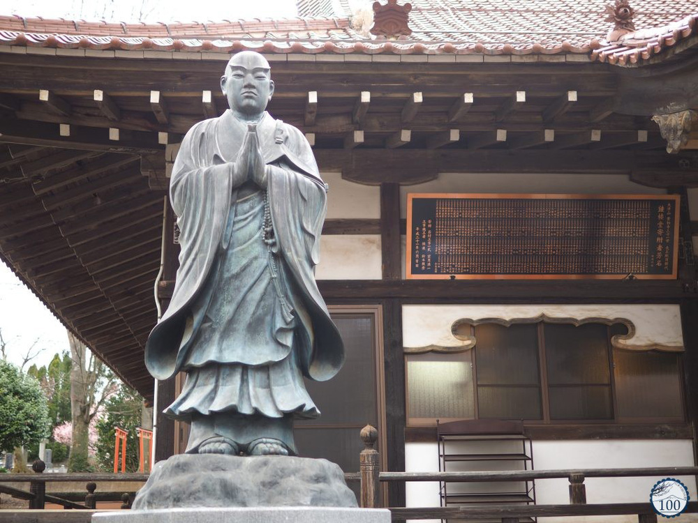 Xem tận mắt cây anh đào được chính phủ Nhật xếp vào hàng báu vật quốc gia - Ảnh 5.