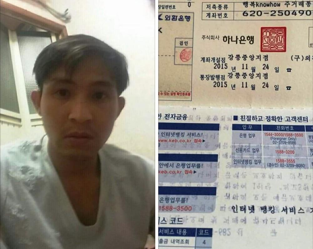 Trước khi bị sát hại ở Hàn Quốc, nạn nhân gọi về nhà cầu cứu 200 triệu đồng trả nợ - Ảnh 1.
