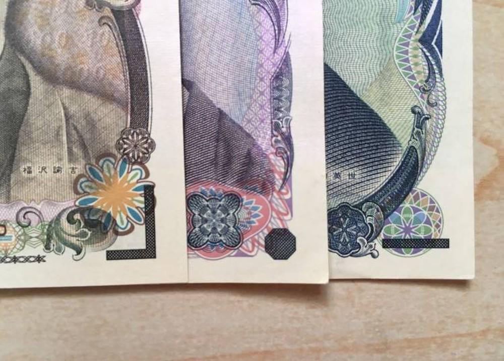 8 điều hay ho về tiền giấy, tiền xu Nhật Bản mà người Nhật còn chưa biết - cái số 3 quả là tiết kiệm vô đối - Ảnh 1.