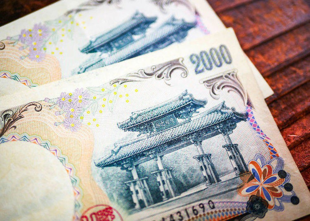 8 điều hay ho về tiền giấy, tiền xu Nhật Bản mà người Nhật còn chưa biết - cái số 3 quả là tiết kiệm vô đối - Ảnh 2.