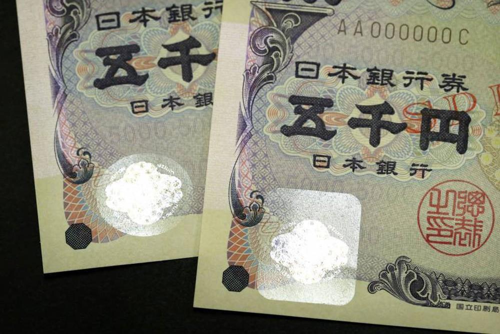 8 điều hay ho về tiền giấy, tiền xu Nhật Bản mà người Nhật còn chưa biết - cái số 3 quả là tiết kiệm vô đối - Ảnh 4.