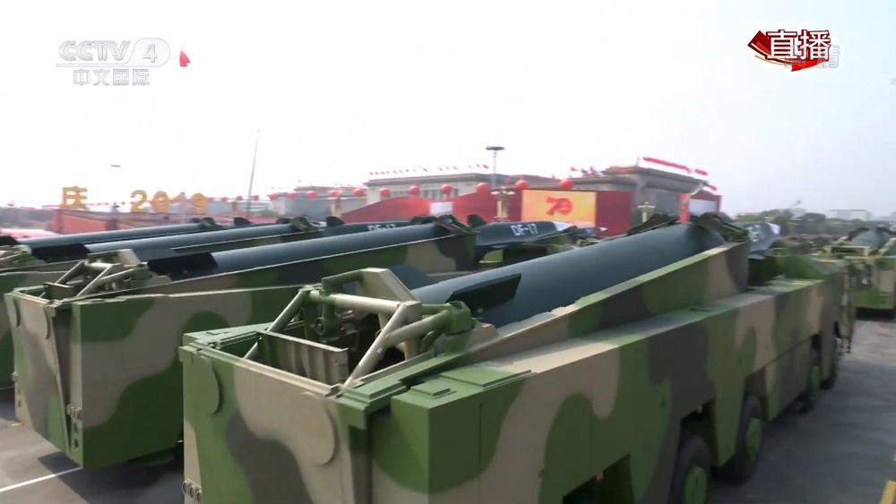 Đầu đạn siêu thanh DF-17 của Trung Quốc đã sẵn sàng chiến đấu ở mức cao nhất? - Ảnh 4.