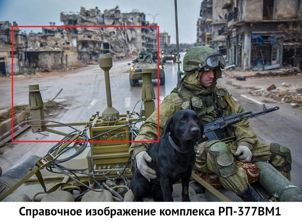 Đồ chơi bảo vệ TT Putin tới Syria giúp Quân cảnh Nga đả bại phiến quân: Lá chắn bí mật - Ảnh 5.