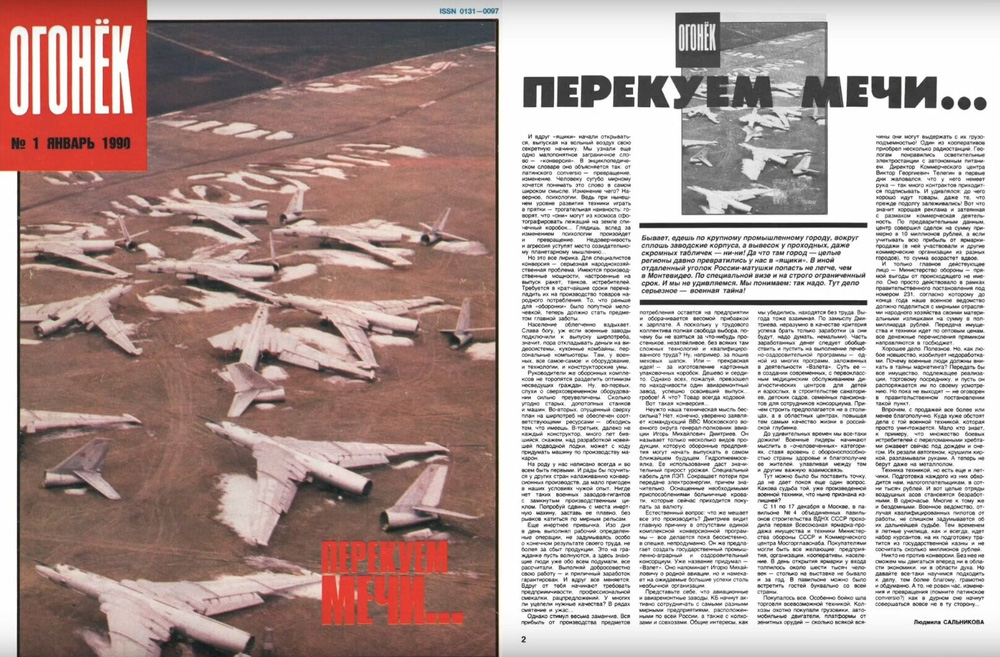 Người Nga đau đớn: Đối trọng của siêu pháo đài bay B-52 đã bị máy chém Mỹ băm nhỏ? - Ảnh 10.