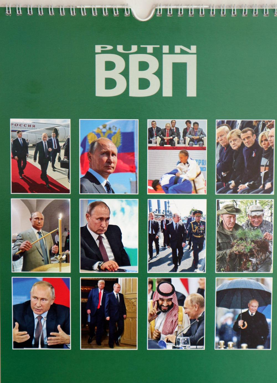 Bộ lịch TT Putin năm 2020 có thay đổi bất ngờ, TT Trump được ưu ái xuất hiện không chỉ 1 lần - Ảnh 3.