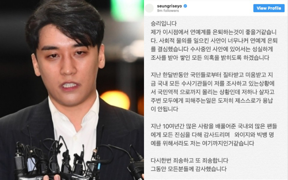 Toàn cảnh bê bối rúng động Hàn Quốc của Seungri: Mở màn cho cuộc điều tra quy mô lớn cấp chính phủ? - Ảnh 6.