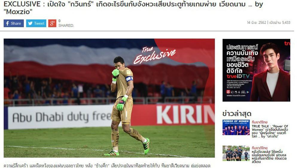 Thủ môn Thái Lan bất ngờ kể về pha ghi bàn của tuyển Việt Nam ở Kings Cup - Ảnh 2.