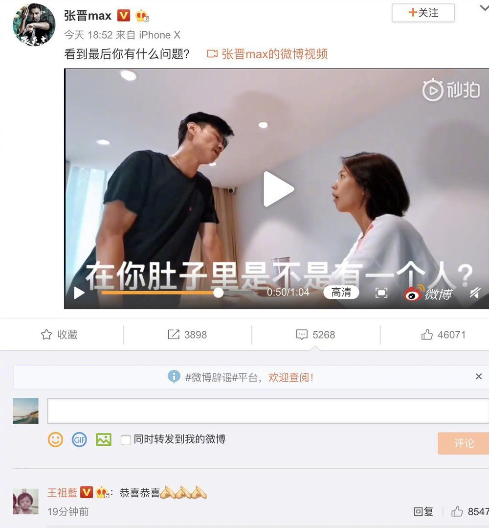 Hoa đán TVB Thái Thiếu Phân tuyên bố mang thai lần 3 ở tuổi 46 - Ảnh 1.