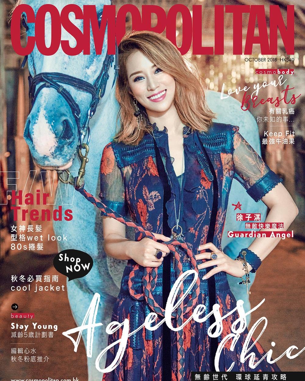 Nữ diễn viên làm dâu nhà giàu số 1 Hong Kong: Bố chồng tuyên bố thưởng nóng 3000 tỷ nếu mang bầu lần 5 - Ảnh 11.
