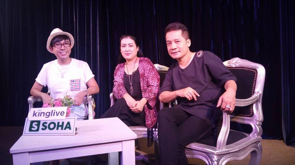 6 tháng bị cấm diễn - thời kỳ đen tối trong sự nghiệp của nghệ sĩ Minh Nhí và những câu chuyện ít người biết - Ảnh 7.