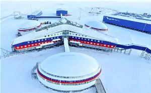 Tàu phá băng chạy bằng năng lượng hạt nhân lớn nhất thế giới khởi hành tới Bắc Cực - ảnh 1