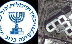 Cách cơ quan tình báo Mossad của Israel tạo 'thương hiệu' - ảnh 2