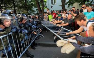 Hậu biểu tình lớn kỷ lục ở Nga, Tổng thống Putin vẫn bình thản: Chưa có gì đáng lưu tâm! - ảnh 2