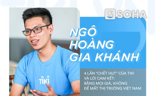 """4 lần """"chết hụt"""" của Tiki và lời cam kết: Bằng mọi giá, không để mất thị trường Việt Nam"""