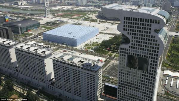 Tổ hợp Pangu Plaza được sử dụng trong dịp Olympic Bắc Kinh 2008