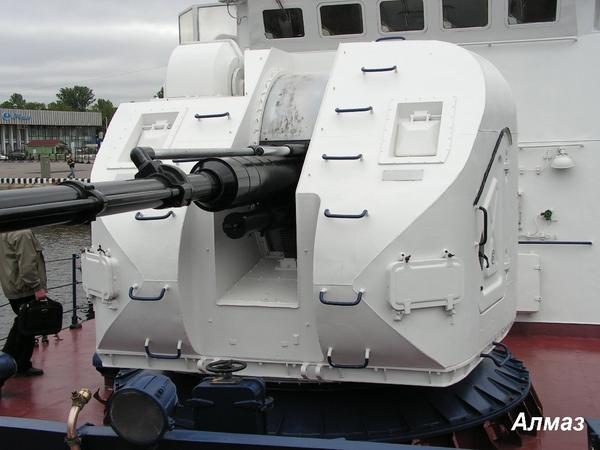 Pháo hạm AK 176