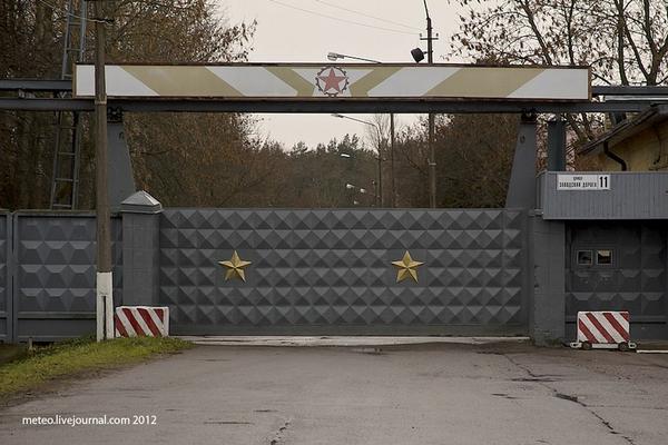 Cổng vào nhà máy sửa chữa xe bọc thép số 61 của Nga.
