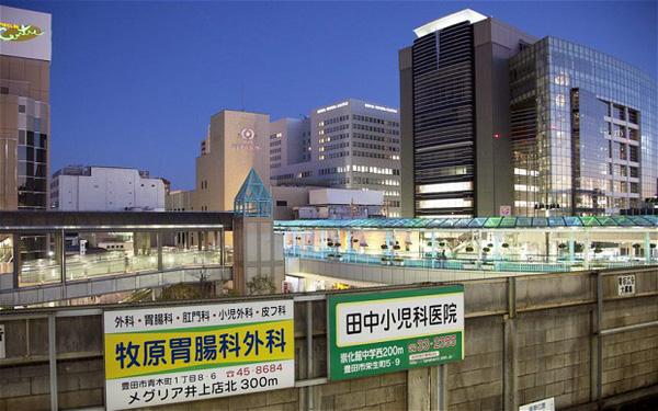 Giáo viên ở tỉnh Aichi (Nhật Bản) bị đuổi việc sau khi ép 2 học sinh uống axít clohydric pha loãng.