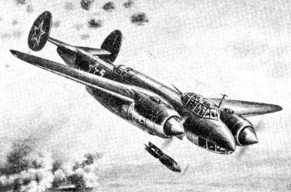 Theo tạp chí AirForce Monthly, cuối những năm 1950, Việt Nam từng cử một đoàn học viên đi học lái loại máy bay ném bom Tupolev Tu-2.