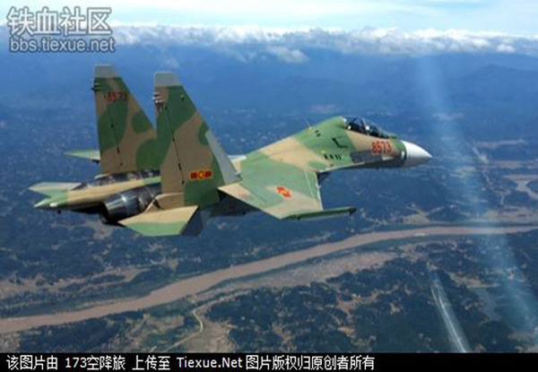 Su-30MK2V hiện đại của Không quân Việt Nam trong một buổi tập luyện thường kỳ