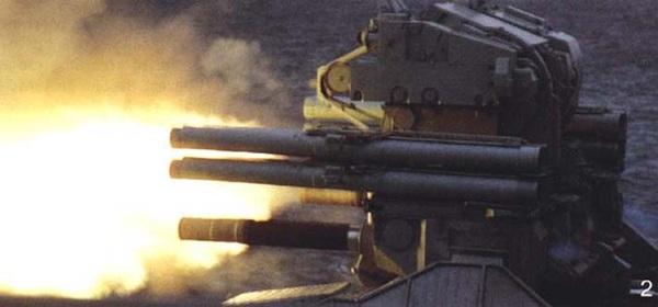 Kashtan đang khai hỏa tấn công mục tiêu