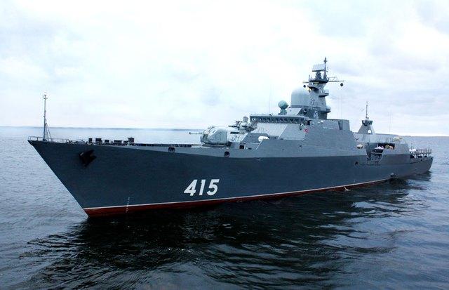 Tàu hộ vệ tên lửa Gepard 3.9.