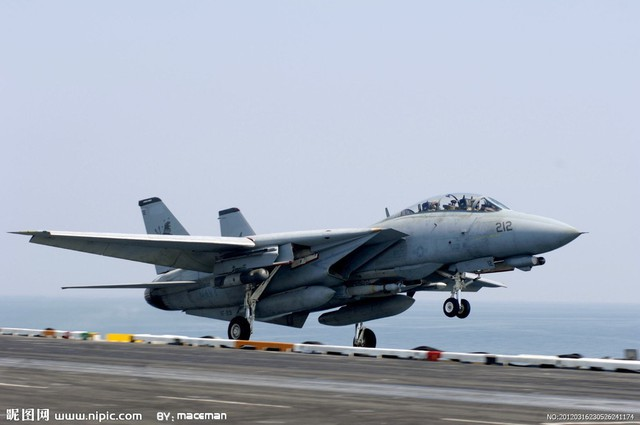 Máy bay F-14 của Iran