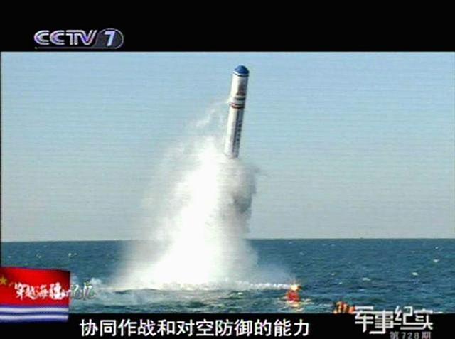 Tên lửa đạn đạo JL-2 trong một cuộc thử nghiệm