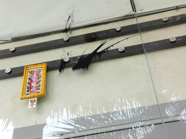 Cận cảnh vế sơn đen do chủ nợ của Phước Sang gây ra.