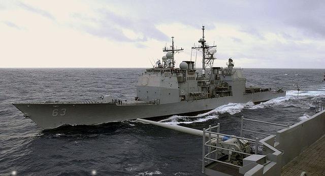 Tuần dương hạm USS Cowpens