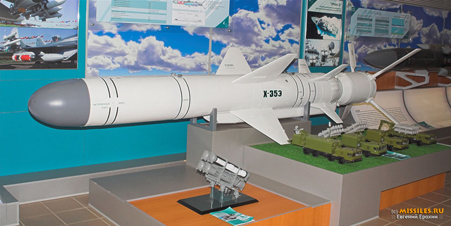 Việt Nam và Nga sẽ hợp tác sản xuất tên lửa Kh-35E
