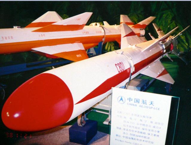 Tên lửa hành trình chống hạm C-801 (YJ-8)