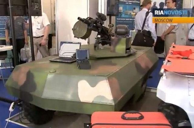 Đặc biệt hơn, triển lãm có sự xuất hiện của một bộ khung phương tiện chiến đấu robot không người lái.