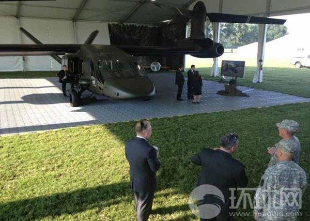 V-280 Valor là một trong những ứng viên của chương trình tìm kiếm loại trực thăng đa nhiệm thế hệ tiếp theo cho quân đội Mỹ do Lục quân Mỹ khởi xướng từ năm 2004.