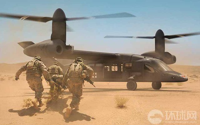 V-280 thiết kế với phần thân khá giống với trực thăng hạng trung Black Hawk, có khả năng chở 11 lính và phi hành đoàn 4 người.