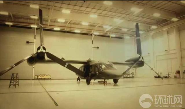 Ảnh cận nguyên mẫu máy bay V-280 Valor được cho là đang được hoàn thiện bên trong nhà máy sản xuất, hình ảnh được cho là được chụp vào đầu năm nay.