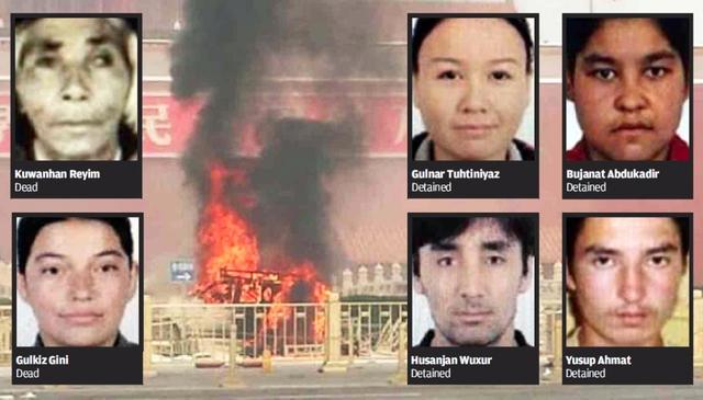 Chân dung những nghi phạm thực hiện vụ tấn công khủng bố quảng trường Thiên An Môn