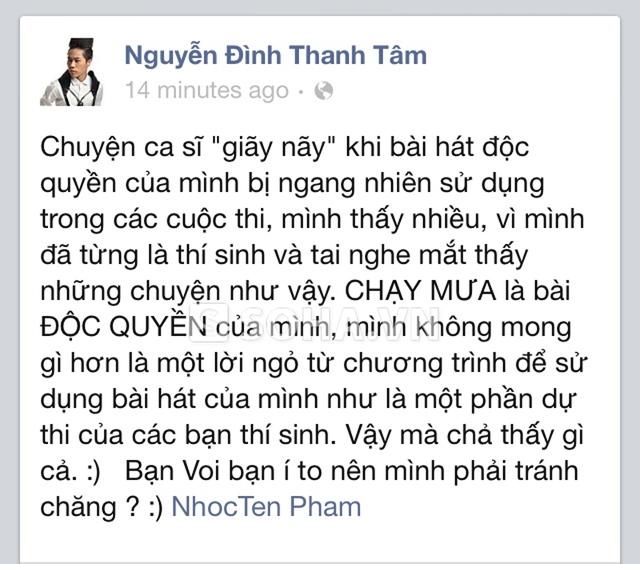 Ảnh chụp từ facebook của Nguyễn Đình Thanh Tâm.