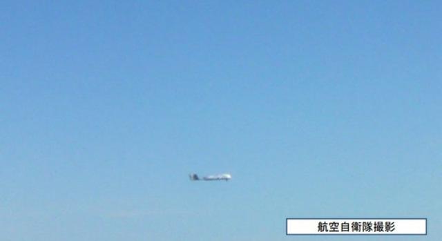 Máy bay không người lái Trung Quốc xâm nhập bầu trời đảo Senkaku vào ngày 9 tháng 9 năm 2013