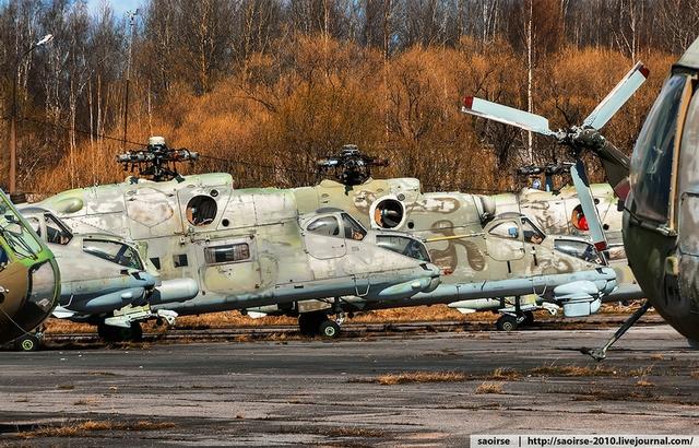Mi-24 có chức năng chính là chuyên chở lực lượng đặc nhiệm dọn bãi đổ bộ, yểm trợ hỏa lực mặt đất, tấn công điểm.