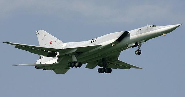Máy bay ném bom hải quân Tu-22M Backfire