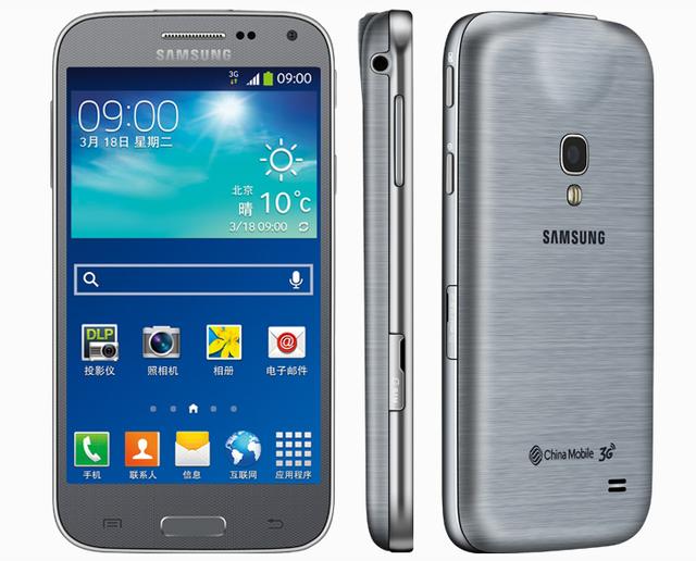 Samsung Galaxy Beam 2 vỏ kim loại, có khả năng trình chiếu