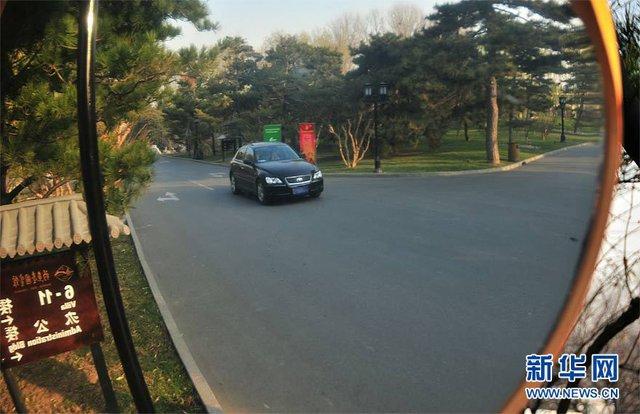 Nhà khách Điếu Ngư Đài nằm tại đường Fucheng (quận Haidian, Bắc Kinh, Trung Quốc), là một quần thể bao gồm nhiều biệt thự, phòng ốc, sân vườn...
