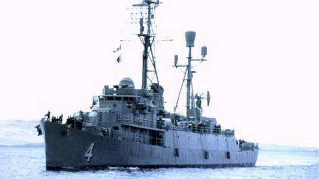 Chiến hạm HQ-4 Trần Khánh Dư