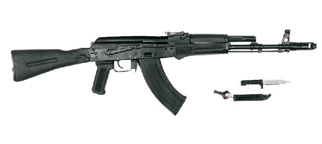 Súng trường AK-103.