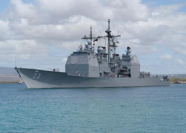 Tuần dương hạm USS Port Royal (CG-73) lớp Ticonderoga.