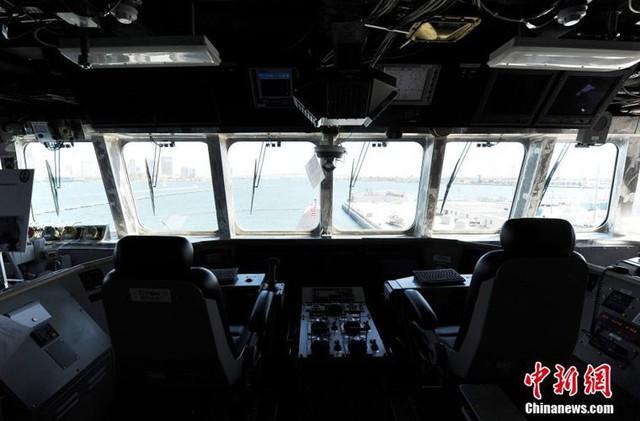 Vị trí ngồi của chỉ huy tàu