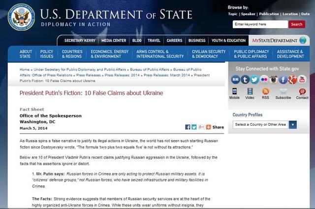 Tuyên bố của được đăng tải trên trang web của Bộ Ngoại giao Mỹ ngày 5/3.
